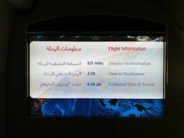 emirates alte first class a380 flightshow 4