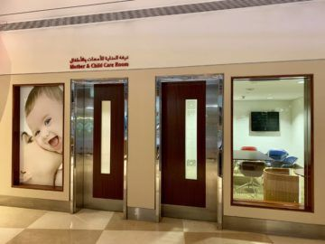 emirates first class lounge dubai concourse b mother child care zimmer