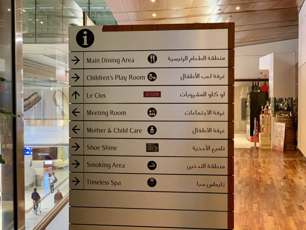 Emirates First Class Lounge Dubai Concourse B Wegweiser