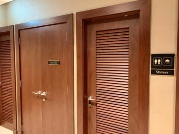 emirates lounge tokio narita duschen