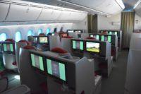 ethiopian airlines business class boeing 787 8 kabine mittlerer teil