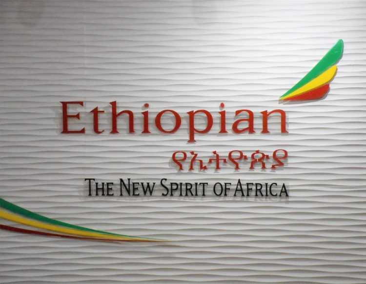 ethiopian airlines cloud nine lounge terminal 2 addis abeba logo