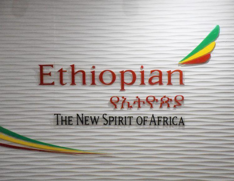 ethiopian airlines cloud nine lounge terminal 2 addis abeba logo