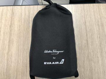 eva air business class a330 300 amenity kit eingepackt