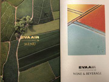 eva air business class a330 300 board menues