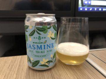eva air business class a330 300 jasmin bier