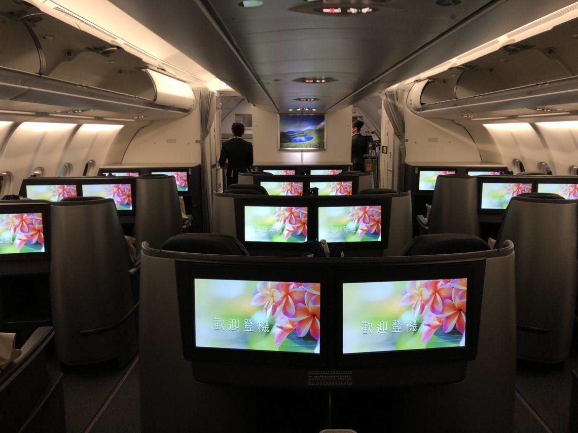 EVA Air Business Class A330-300 Kabine