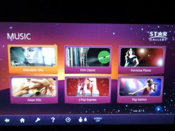 eva air business class a330 300 musik