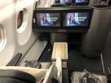 eva air business class a330 300 sitze von hinten
