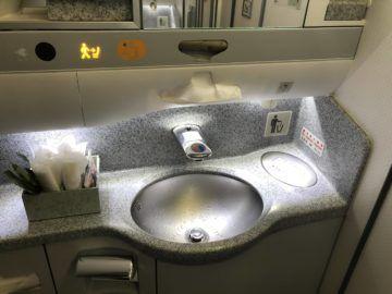 eva air business class a330 300 toilette e1551103577627