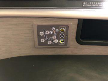 EVA Air Business Class Boeing 777-300 Controller Sitzeinstellungen