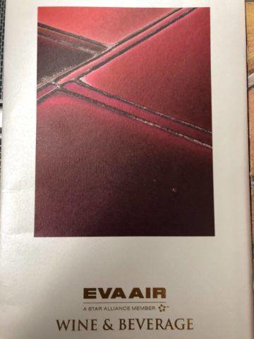 EVA Air Business Class Boeing 777-300 Weinkarte