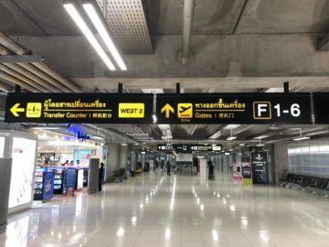 eva air lounge bangkok weg zur lounge