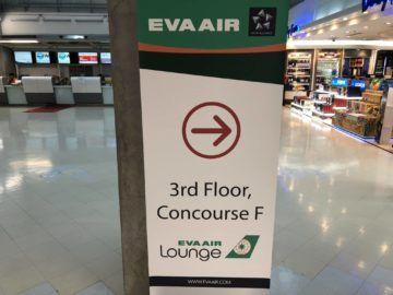 eva air lounge bangkok wegweiser