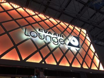 eva air lounge eingang
