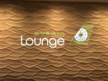 eva air lounge logo 1