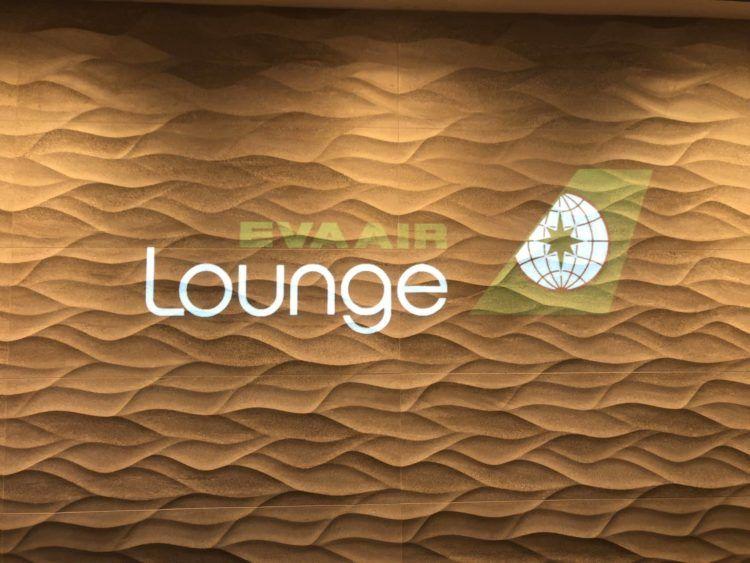 eva air lounge logo