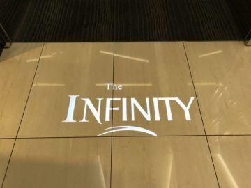 eva air lounge the infinity logo