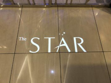 eva air lounge the star eingang