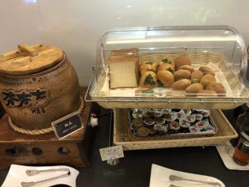 eva air lounge the star sweetpotato brot