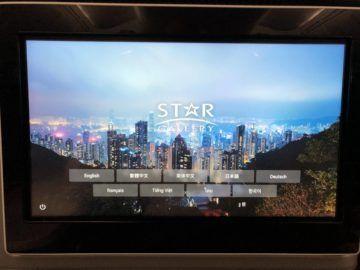 eva air neue business class boeing 787 9 sprachauswahl