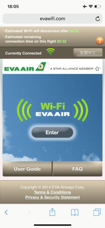 eva air neue business class boeing 787 9 wifi