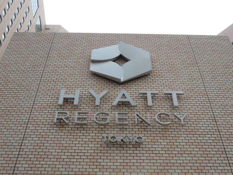 hyatt regency hotel tokio