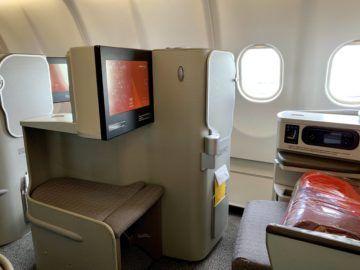 iberia business class a330 300 einzelsitz gang 1