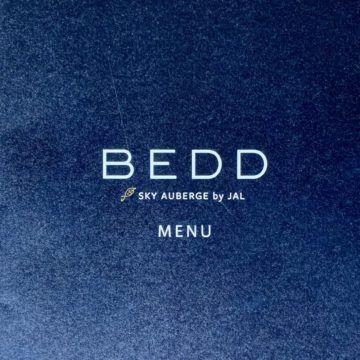 jal business class menu london heathrow tokio haneda 1