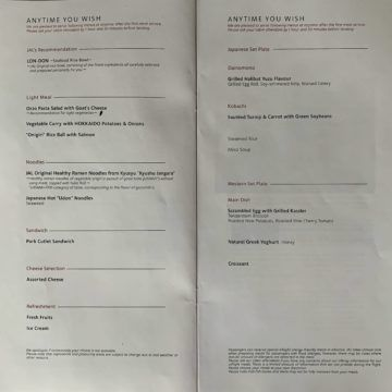 jal business class menu london heathrow tokio haneda 4