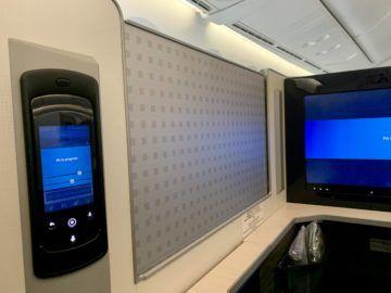 jal business class sky suite 787 8 controller 4