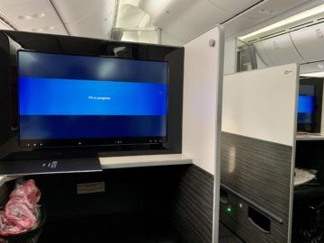 jal business class sky suite 787 8 monitor 2
