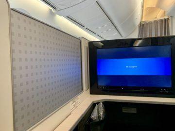 jal business class sky suite 787 8 trennwand oben