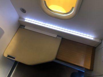 lufthansa first class boeing 747 8i toilette