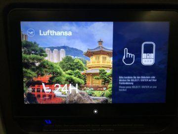 lufthansa premium economy b747 8i monitor