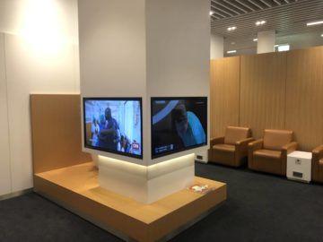 lufthansa senator lounge muenchen satellit schengen fernsehbereich