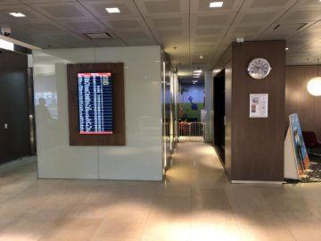 qantas international business lounge sydney empfangsbereich
