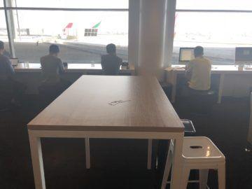 qantas international business lounge sydney hochtisch