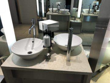 qantas international business lounge sydney waschraeume