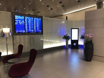 qatar airways al mourjan business class lounge eingangsbereich
