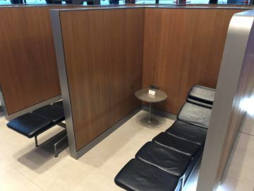 Qatar Airways Al Mourjan Business Class Lounge Liegeplaetze Business Bereich