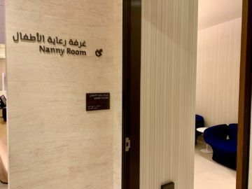 qatar airways al safwa first class lounge doha nanny room