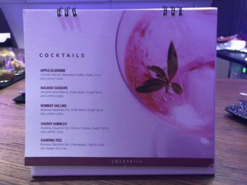 qatar airways business class a380 cocktails