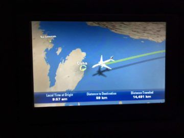 qatar airways business class boeing 777 200lr anflug doha