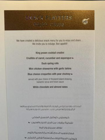 qatar airways qsuite boeing 777 300er business class menu 5