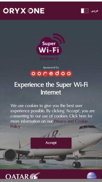 qatar airways qsuite boeing 777 300er internet wifi 1