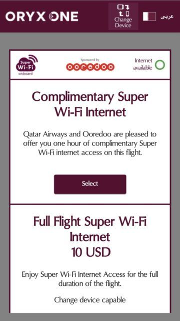 qatar airways qsuite boeing 777 300er internet wifi 2