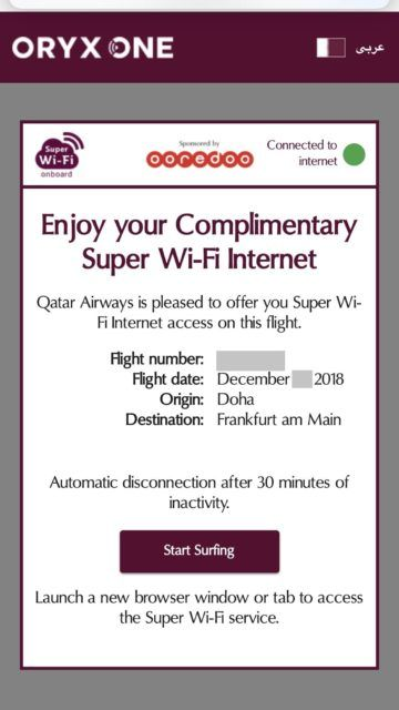 qatar airways qsuite boeing 777 300er internet wifi 3