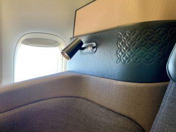 qatar airways qsuite boeing 777 300er lampe 1