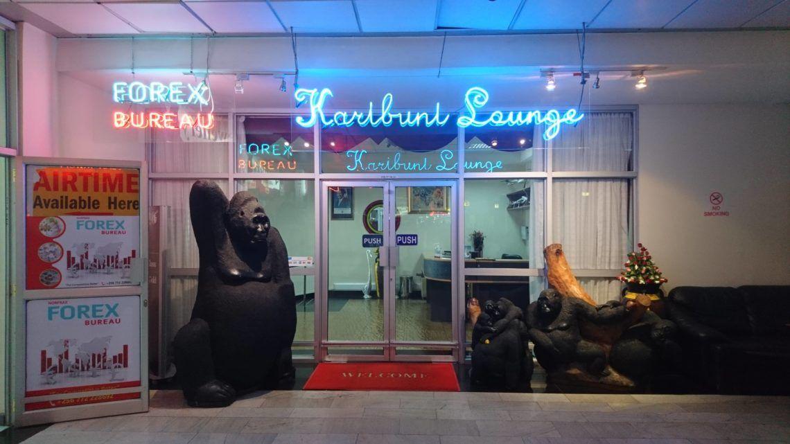 Eingang zur Karibuni Lounge Entebbe